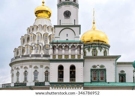 The Resurrection Cathedral in New Jerusalem Monastery in Istra, Russia - stock photo