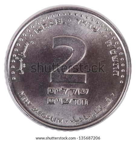 "The reverse side of an Israeli 2 Shekels (Singular: Shekel) coin, depicting the Value, date, ""Israel"" in Hebrew, Arabic and English. Isolated on white background."