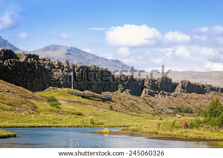 The Reykjanes Ridge, Iceland - The Mid-Atlantic Ridge is an ocean ridge, a divergent tectonic plate located along the floor of the Atlantic Ocean, and part of the longest mountain range in the world.  - stock photo