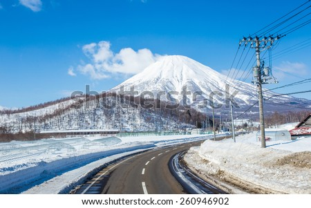 The road to the Yotei mountain, Hokkaido - stock photo
