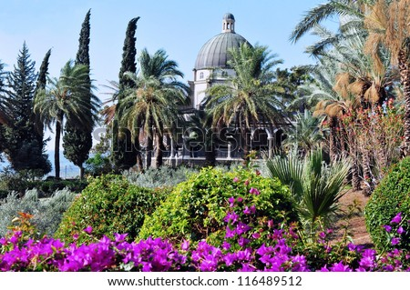 The Roman Catholic chapel at Mount of Beatitudes near the sea of Galilee in North Israel.  - stock photo