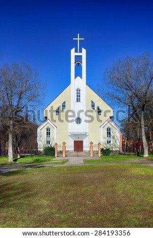 The Roman Catholic Church in the city of Rostov-on-Don. Russia - stock photo