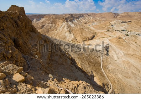 The Roman siege ramp on the west side of Masada in Israel - stock photo