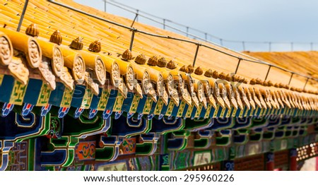The roof Ornament Art of Ancient Vernacular Dwelling in West China, Gansu province.