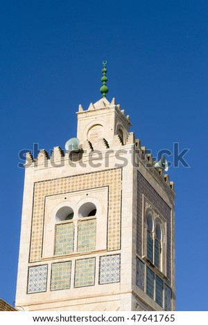 The roof top of Great Mosque of Kairouan, Tunisia, africa - stock photo