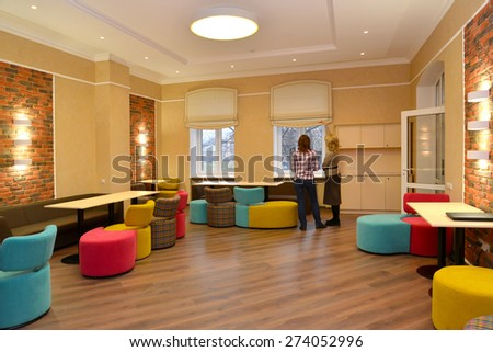 The room for holding seminars at institute of a development of education - stock photo