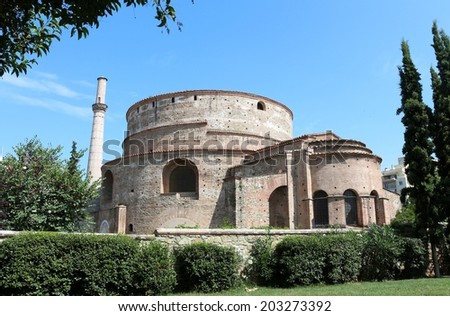 The Rotunda of Galerius, Thessaloniki, Greece. UNESCO World Heritage Site. Paleochristian and Byzantine Monuments of Thessaloniki