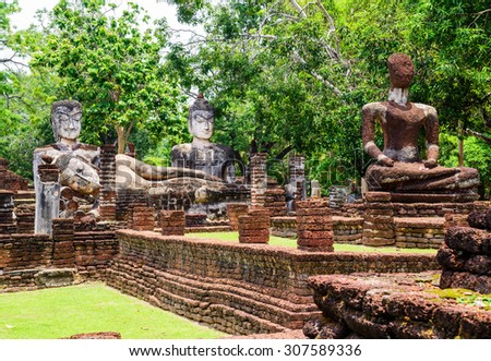 The ruin of the temple Wat Phra Kaeo in Kamphaeng Phet Historical Park,Thailand. large royal temple in town centre. Thailand