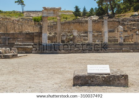 the ruins of  ancient Greek city on sea