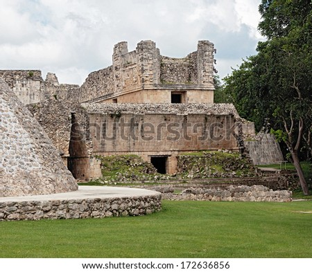 The ruins of the ancient city of Uxmal - Yucatan, Mexico