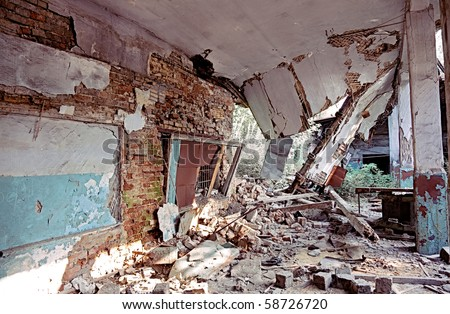 the ruins of the destroyed houses (photo) - stock photo