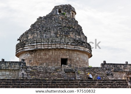 The ruins of the Observatory in Chichen Itza, Mexico