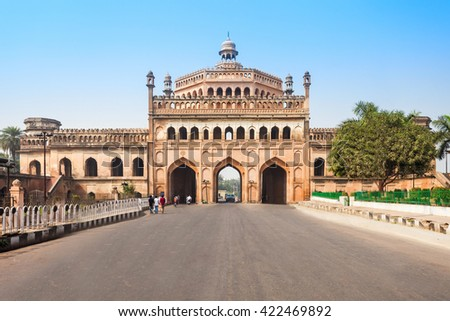 The Rumi Darwaza (Turkish Gate) in Lucknow, Uttar Pradesh state of India is an imposing gateway. It is an example of Awadhi architecture. - stock photo