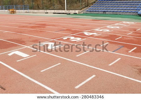 The runway on the sports field - stock photo
