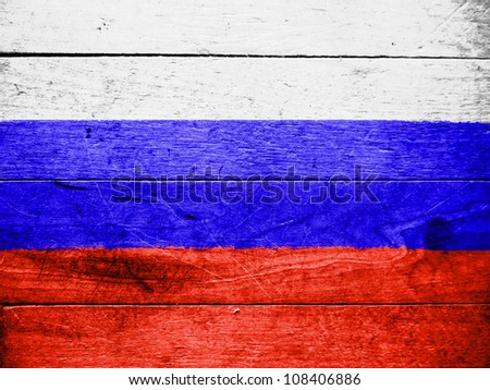 The Russian flag painted on wooden surface - stock photo