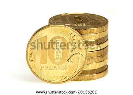 The Russian gold money isolated on white - stock photo