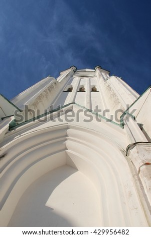 The Russian Orthodox Church in the Vologda, Russia. Saint Sophia cathedral bell tower. Unusual view - stock photo