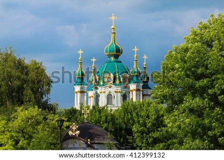 The Saint Andrew's Church, view from foundation of the Church of the Dime, Kiev, Ukraine - stock photo