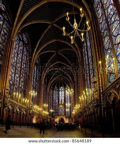 The Sainte-Chapelle cathedral church in Paris - stock photo