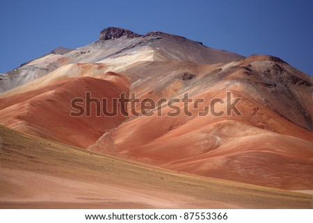 The Salvador Dali desert. Bolivia - the most beautifull Andes in South America. - stock photo