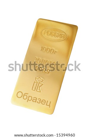The sample of a gold ingot on a white background