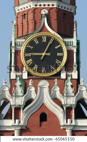 The Saviour (Spasskaya) Tower of Moscow Kremlin, Russia. - stock photo