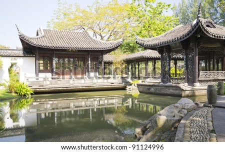 the scene of the chinese garden - stock photo