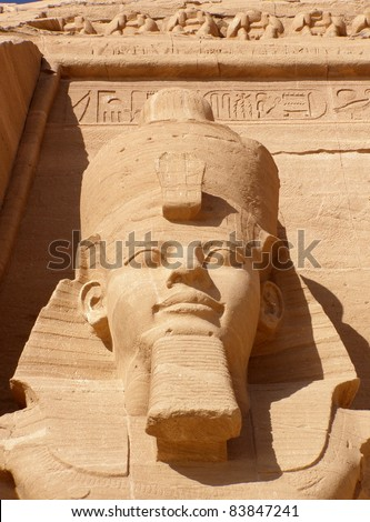 The sculptured head of Egyptian Pharoah. - stock photo