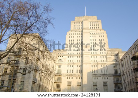 The Senate House Library in London, England