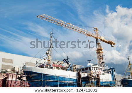 The ship in repair dock - stock photo