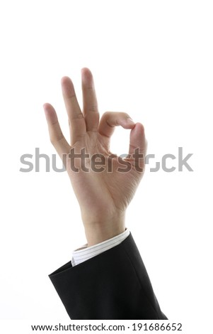The shot in white back the hand pose of young businessman