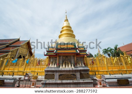 the side view of Wat Phra That Hariphunchai, Lamphun, Thailand