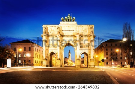 The Siegestor (english: Victory Arch) in Munich  Bavaria, Germany - stock photo