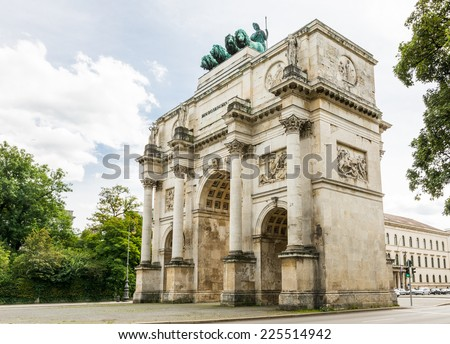 The Siegestor (Victory Gate) in Munich (Germany, Bavaria) - stock photo