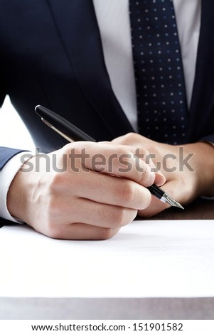 The signature and fountain pen. - stock photo
