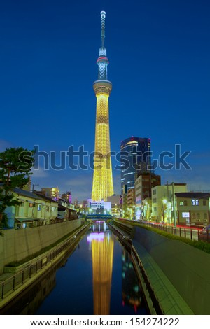 The Sky Tree was shot at a summer night. - stock photo