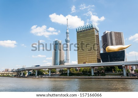 The skyline of Tokyo in the Asakusa district. - stock photo