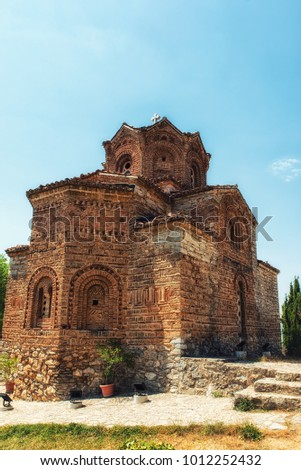 The small Church of St John the Theologian is a beautiful landmark sitting right on the edge of Macedonia's stunning Lake Ohrid