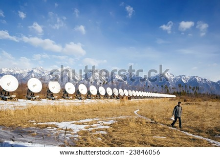 The solar radio telescope in mountains