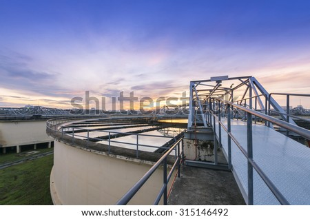The Solid Contact Clarifier Tank type Sludge Recirculation in Water Treatment Plant - stock photo