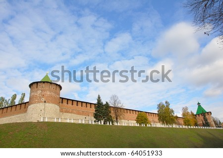 The south-west corner of the kremlin in Nizhny Novgorod, Russia