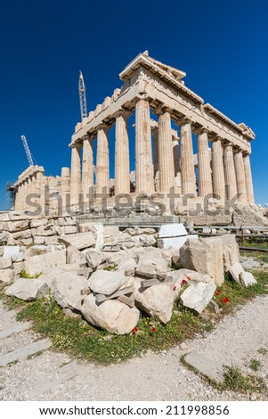 The southern side of the Parthenon being restored, Athens Greece - stock photo