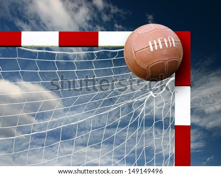 The square and the ball - stock photo