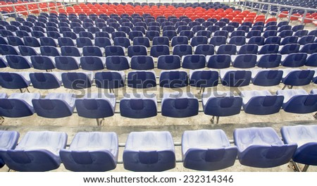 The stadium seats - stock photo
