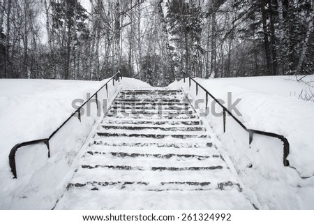 The stairs are covered in snow photo for you - stock photo