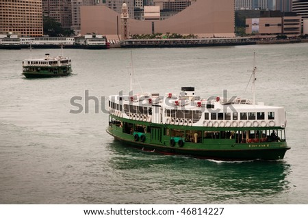 The Star Ferry which connects Hong Kong Island and Kowloon. - stock photo
