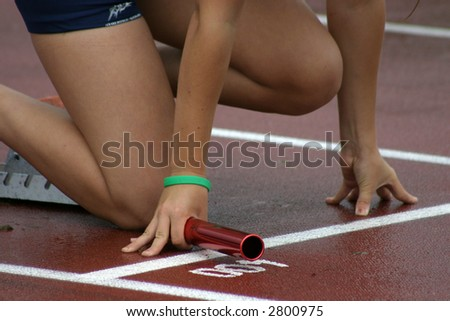 The start of the relay - stock photo