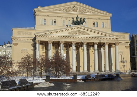 The State Academic Bolshoi Theater Opera and Ballet after renovation, Moscow, Russia - stock photo