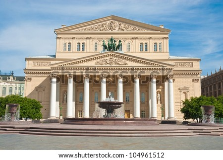 The State Academic Bolshoi Theatre Opera and Ballet after  reconstruction, Moscow, Russia - stock photo