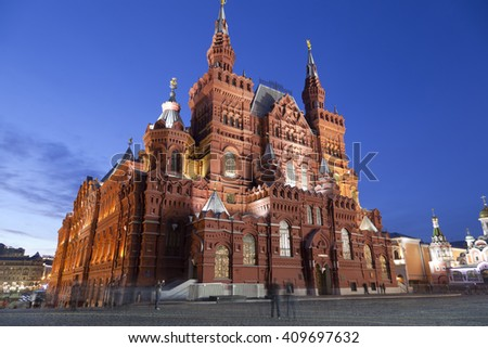 The State Historical Museum at twilight light ,Moscow, Russia. - stock photo